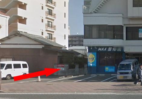 uenomakouen