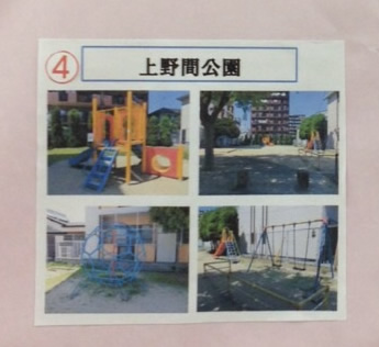 uenomakouen(6)