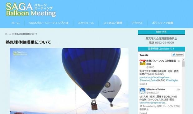 sagaballonmeeting
