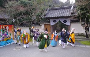 shichihukujin