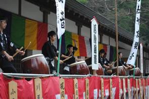 wakamiyasichadaiko