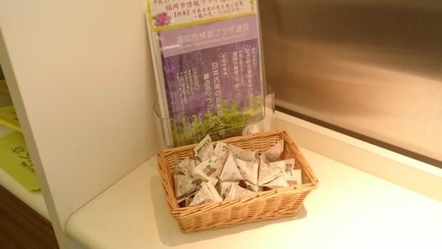 fukuokashijouhou (2)