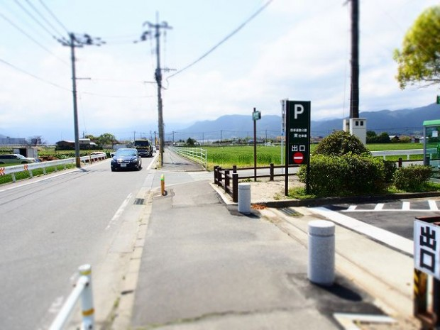 seibuundoukouenparking (1)