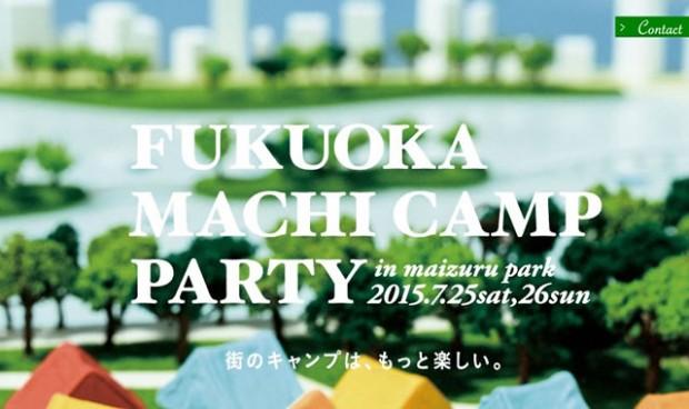 fukuokamachicamp