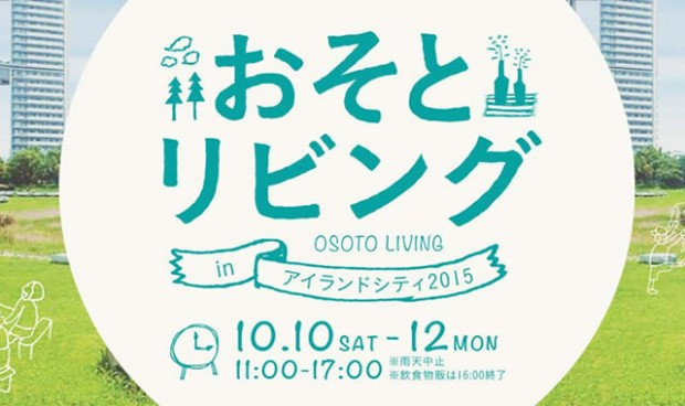 osotoliving2015