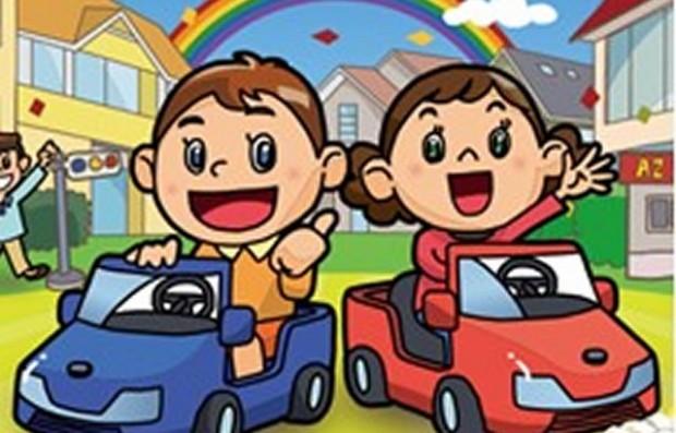 kidsdrivingpark